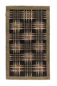 Ziegler Modern carpet NAQ472
