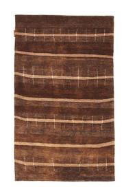 Ziegler Moderne tapijt NAQ226