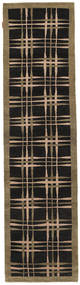 Ziegler Modern carpet NAQ548