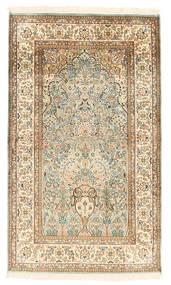 Kashmir puur zijde tapijt XVZA62