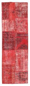Patchwork rug XCGY748