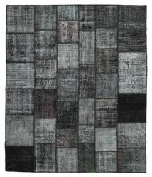 Patchwork szőnyeg XCGY798