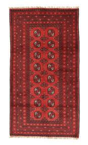 Afghan tapijt ANF104
