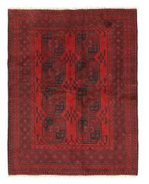 Afghan carpet ANF178