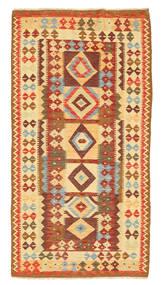 Kelim Afghan Old style tapijt ABCL728