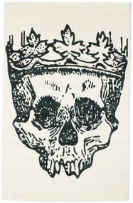 Hamlet 絨毯 CVD13185