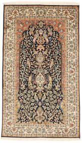 Kashmir pure silk carpet XVZC211