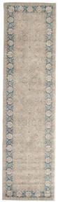 Sivas - Blauw tapijt RVD11363