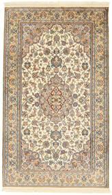 Kashmir pure silk carpet XVZC267