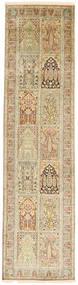 Kashmir pure silk carpet XVZC414