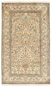 Tappeto Cachemire puri di seta XVZC269