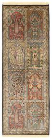Kashmir pure silk carpet XVZC385