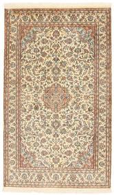 Kashmir pure silk carpet XVZC245