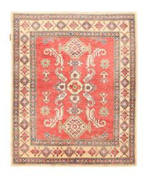 Ziegler carpet NAR152