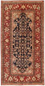 Heriz Patina Rug 148X295 Authentic  Oriental Handknotted Dark Red/Light Brown (Wool, Persia/Iran)