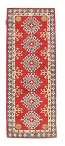 カザック 絨毯 NAR376