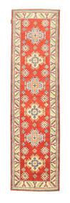 Kazak tapijt NAR314