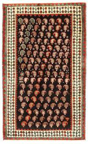 Qashqai carpet XVZE91