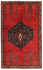 Afshar carpet XVZE14