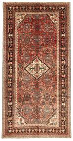 Hosseinabad Teppich XVZE209
