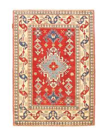 Kazak carpet NAR263