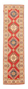 Kazak Teppich NAR313