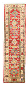 Tapete Kazak NAR326