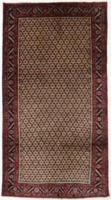 Koliai Rug 160X300 Authentic  Oriental Handknotted Dark Red/Dark Brown (Wool, Persia/Iran)