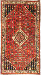 Hosseinabad Patina carpet XVZE1087