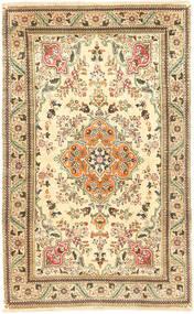 Tabriz Patina Tabatabai carpet XVZE1197