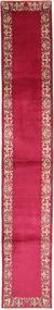 Tabriz carpet XVZE429