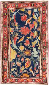 Varamin Patina carpet XVZE1279