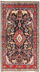 Sarouk pictorial carpet XVZE390