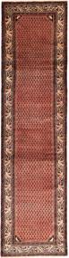 Sarouk Mir Rug 82X317 Authentic  Oriental Handknotted Hallway Runner  Dark Red/Brown (Wool, Persia/Iran)