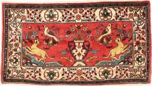 Rusbar figurativ Teppich XVZE368