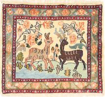 Senneh pictorial carpet XVZE378