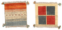 Gabbeh Persia carpet XVZE1500