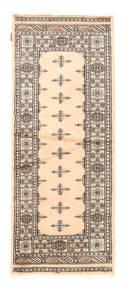 Pakisztáni Bokhara 2ply szőnyeg NAS500