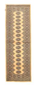 Pakistan Bokhara 2ply tapijt NAS635