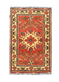 Alfombra Afghan Kargahi NAS786