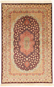 Qum silk signed: Rezai carpet XVZH6