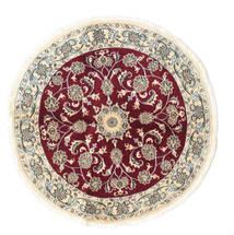 Nain carpet VEXZL894
