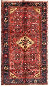 Hosseinabad teppe XVZE193