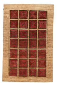 Ziegler Modern carpet NAS964