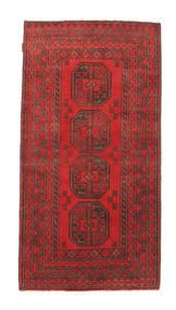 アフガン 絨毯 NAS31