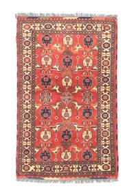 Tappeto Afghan Kargahi NAS759
