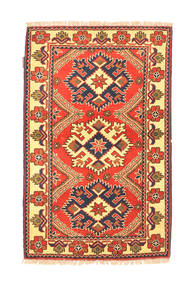 Alfombra Afghan Kargahi NAS763