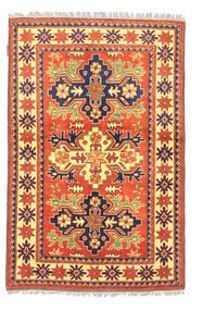 Afghan Kargahi-matto NAS764