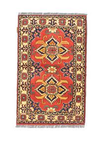 Afghan Kargahi Teppich NAS785