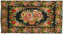Rose Kelim Rug 202X390 Authentic  Oriental Handwoven Black/Olive Green (Wool, Moldova)